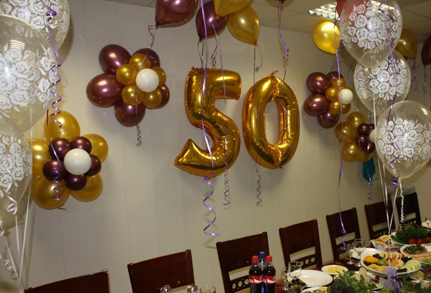Как украсить помещение на день рождения 30 лет