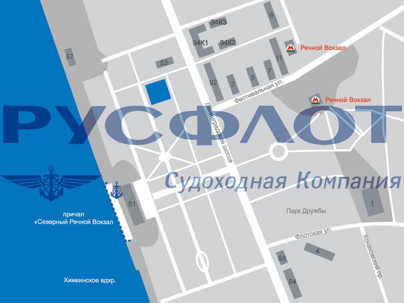 САО и желающие присоединиться в 03.08 Парк Речного Вокзала.